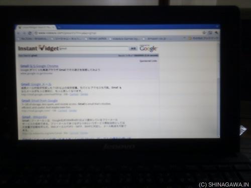 IMAG0289