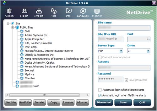 NetDrive01