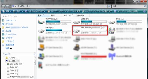 NetDrive02